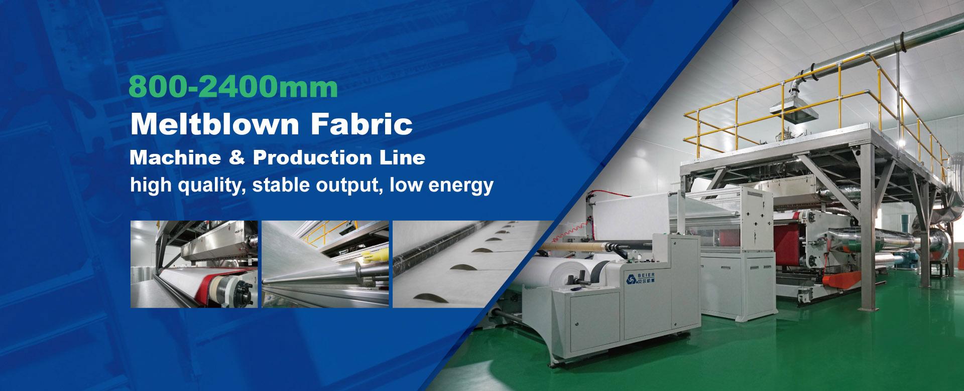 Beier meltblown fabric machine