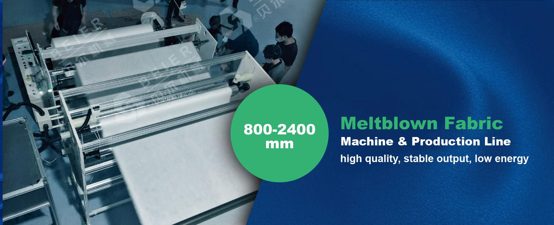 Beier meltblown fabric productin line