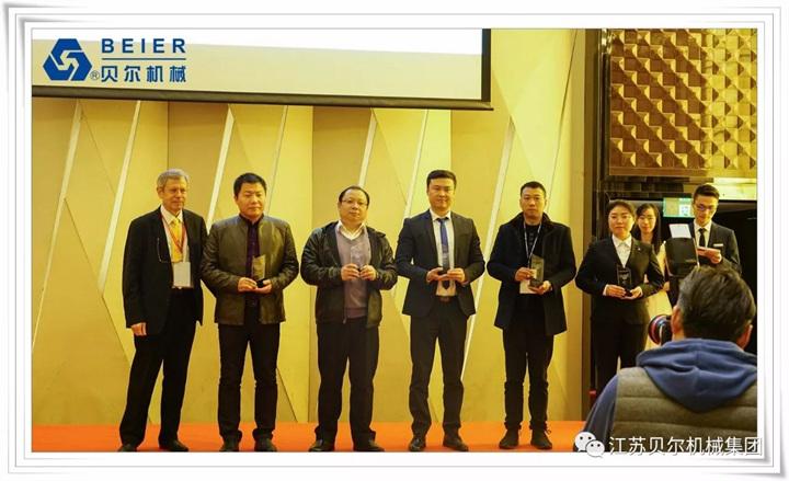 Beier Machinery wins 2018 Ringier technical innovation award-melt blown fabric production line manufactory | Beier machinery