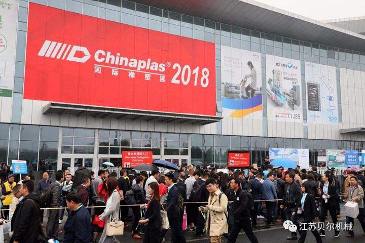 JIANGSU BEIER MACHINERY achieves great success in Chinaplas2018-melt blown fabric production line manufactory | Beier machinery